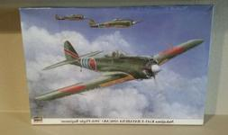 "1/32 Nakajima Ki-43 ""Oscar"" Japanese Army Fighter Model by H"