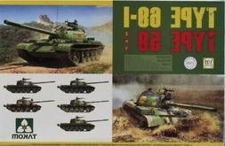 Takom 1:35 Chinese Medium Tank Type 59/69-1 2 in 1 Plastic M