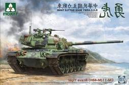 Takom 1:35 CM-11 M-48H Brave Tiger ROC Main Battle Tank Plas