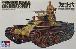 Tamiya 1:35 Japanese Medium Tank Type 97 Chi-Ha Plastic Mode
