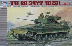 Trumpeter 1:35 JGSDF Type 89 IFV Plastic Model Kit #00325