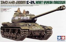 1/35 Tamiya Russian Heavy Tank JS-2 Model1944 ChKZ #35289