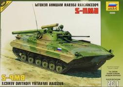 Zvezda Models 1/35 Russian Infantry Fighting Vehicle BMP-2