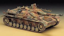 1/35 Sturmgeschutz Sdkfz.167 13235  - Plastic Model Kit