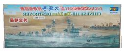 1/350 Chinese 132 HeFei destroyer Trumpeter 4504 Free shippi
