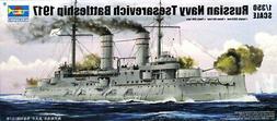Trumpeter 1:350 Russian Navy Tsesarevich Battleship 1917 Mod