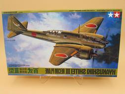 1/48 TAMIYA HYAKUSHIKI SHITEI III RECON JAPANESE Plane Model