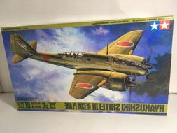 1:48 Scale HYAKUSHIKI SHITEL III RECON Military Aircraft Mod