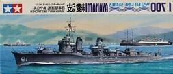 Tamiya 1:700 Water Line Series Japan Navy Destroyer Ayanami