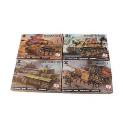 1:72 4D Model WWII 4pcs Tank Models Military Collections Ass