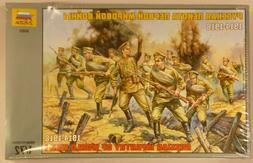 Zvezda 1/72 WWI Russian Infantry 1914-1918 Figure Model Kit