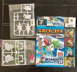 2008 Pokemon Bandai Shaymin Plamo model kit Japan