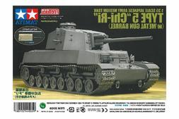 Tamiya 25180 Israeli Tank M51 w/ABER Photo Etched Parts 1/35