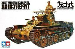 Tamiya 35075 WWII Japanese Type 97 Tank 1/35 Scale Plastic M