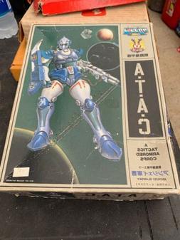 atac model kit from japan