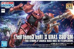 Bandai Gundam The Origin MS-06S Char's Zaku II Red Comet HG