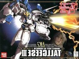 Bandai Gundam Wing EW-02 #2 Gundam Tallgeese III 3 HG 1/144