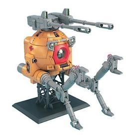 Bandai Hobby Ball Gundam MS 8th Team Master Grade Action Fig
