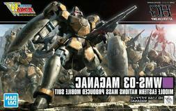 Bandai Hobby Wing Gundam HGAC #223 WMS-03 Maganac HG 1/144 M