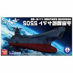 Bandai Space Battleship Yamato 2202 Star Blazers Mecha Colle