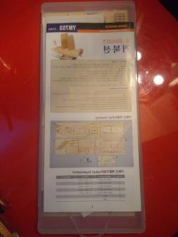 Young Modeler Desktop Wooden Model Kit - YM753 - Chinese Dra
