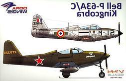 Dora Wings Models 1/144 BELL P-63A P-63C KINGCOBRA Fighter D