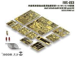ET Model E35201 for TAMIYA M1A2 Abrams