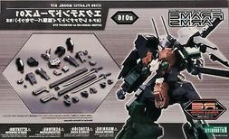 Kotobukiya FA096 Frame Arms Revenant Eye Extend Arms 01 Part