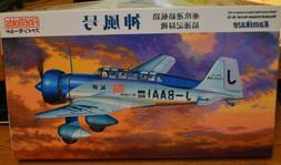 FINE MOLDS Mitsubishi Ki-15 `Kamikaze`1/48 Plastic model kit