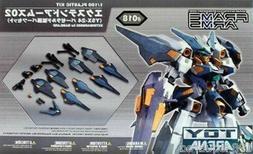 Frame Arms Extend Arms 02 Baselard Model Kit Kotobukiya 1/10