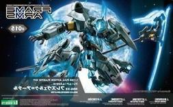 Kotobukiya Frame Arms NSG-X2 Hresvelgr=Ater: RE 1/100 Model