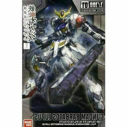 G-Tekketsu Iron-Blooded Orphans 1/100 Full Mechanics #01 Gun