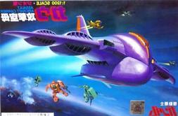 Bandai Gundam 0079 Series 1/1200 Zeon's Assault Aircraft car