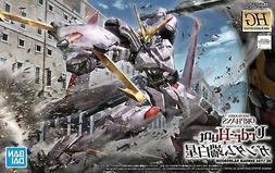 BANDAI Gundam - Gundam High Grade HG IBO #44 Hajiroboshi Gun