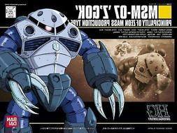 Bandai Hobby Gundam HGUC #6 MSM-07 Z'GOK HG 1/144 Model Kit