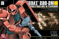 Bandai Hobby Gundam HGUC MS-06S Zaku II Char Custom HG 1/144