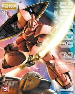 Bandai Hobby Gundam MS-14S Char's Gelgoog Ver 2.0 MG 1/100 M