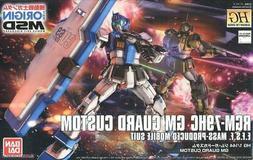 Bandai Hobby Gundam MSV-R GM Guard Custom HG 1/144 Model Kit