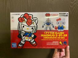 Bandai Gundam SD EX-Standard Hello Kitty and RX-78-2 Gundam
