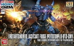 Bandai Hobby Gundam The Origin Prototype Gouf HG 1/144 Model
