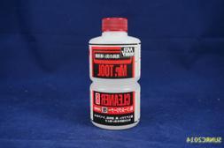 MR HOBBY Gunze T113 Tool Cleaner MODEL PAINT 250ML KIT TOOL