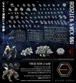 Kotobukiya Hexa Gear HG016 Booster Pack 01 1/24 Model Kit US