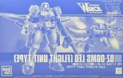 HG 1/144 LEO Flight Unit Type OZ-06MS Gundam Model Kit BANDA