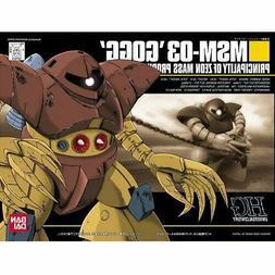 Bandai HG 1/144 MSM-03 'GOGG' Principality of Zeon HGUC Seri