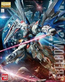 Bandai Hobby ACTION FIGURE, MG Freedom Gundam 2.0 Gundam See