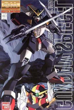 Bandai Hobby G Gundam Gundam Spiegel / Shadow MG 1/100 Model