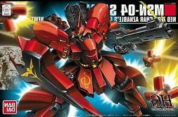 Bandai Hobby Gundam Char's Counterattack HGUC #88 Sazabi HG