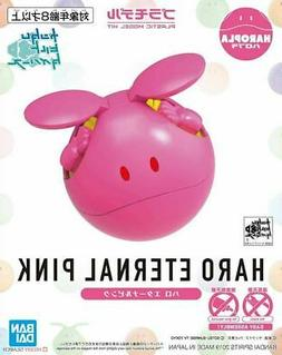 Bandai Hobby Gundam Haropla Haro Eternal Pink Model Kit USA
