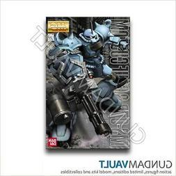 Bandai Hobby MS07B-3 GOUF Custom, Bandai Master Grade Action