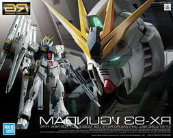 Bandai Hobby Nu Gundam RG 1/144 Model Kit USA Seller